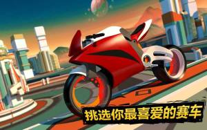 超级越野摩托安卓版图2