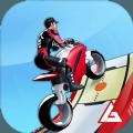 Gravity Rider游戏