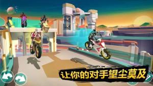 Gravity Rider中文游戏图1