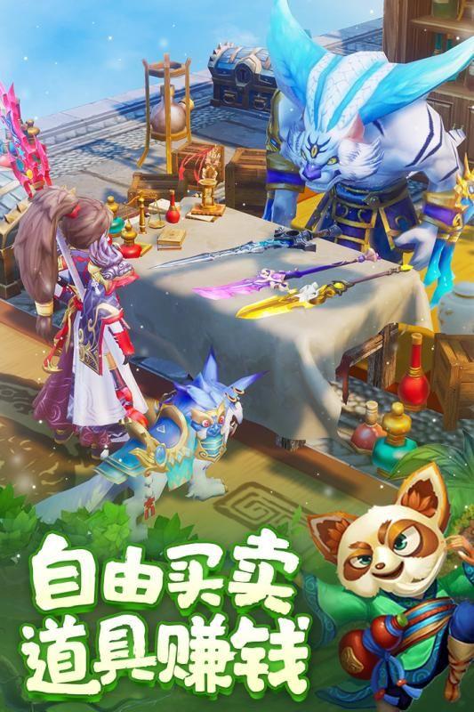 灵剑仙师游戏官方正版下载最新地址图1: