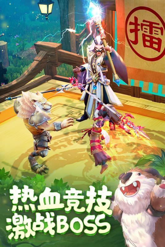 灵剑仙师游戏官方正版下载最新地址图2: