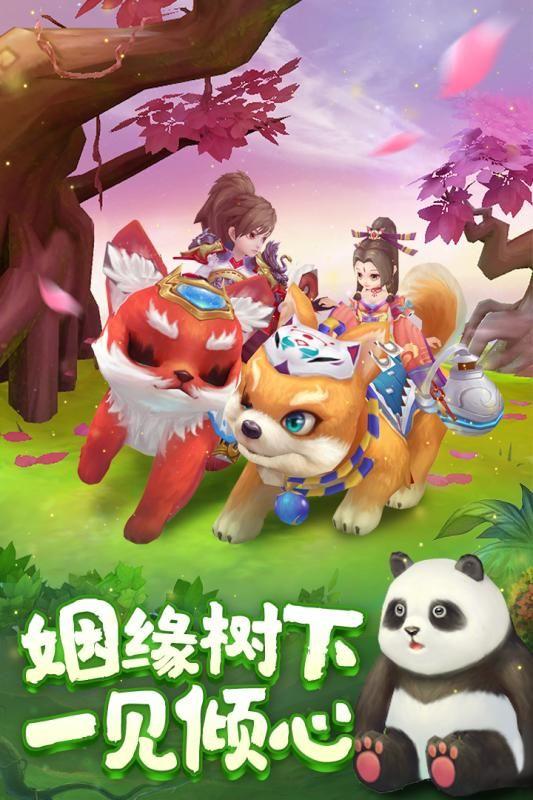 灵剑仙师游戏官方正版下载最新地址图3:
