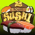 正太寿司屋游戏