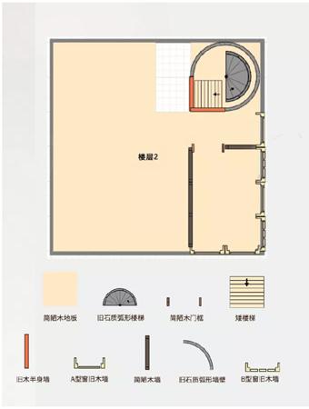 明日之后灯塔房设计图纸大全:海王灯塔房子建造攻略[视频][多图]图片4