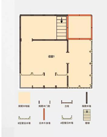 明日之后灯塔房设计图纸大全:海王灯塔房子建造攻略[视频][多图]图片3