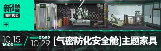 明日方舟微型故事集战地秘闻即将开启[视频][多图]图片7