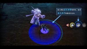 镖人战斗系统介绍 战斗特色一览图片2