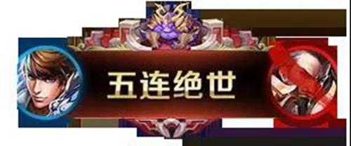 王者荣耀变身大作战10月26日新玩法上线[视频][多图]图片9
