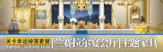 明日方舟「感谢庆典」限时活动即将开启[视频][多图]图片6