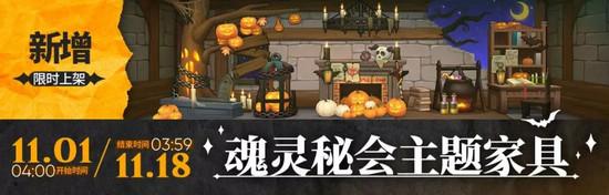 明日方舟「感谢庆典」限时活动即将开启[视频][多图]图片10