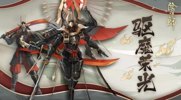 阴阳师平安奇谭大江山之战番外活动开启!压制