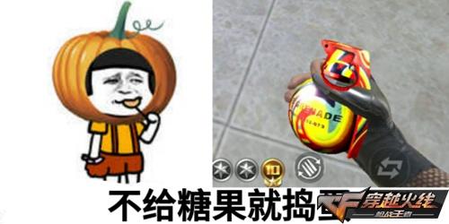 CF手游分享必得永久武器 CFer们万圣节快乐[视频][多图]图片2