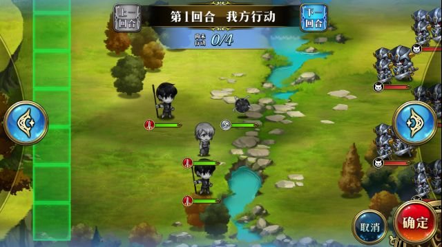 梦幻模拟战手游村民的反击攻略:村民的反击怎么通关?[视频][多图]图片5