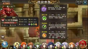 梦幻模拟战手游失落的神殿怎么过?失落的神殿打法攻略图片3