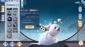 新笑傲江湖手游老虎怎么获得?宠物老虎获取攻略图片2