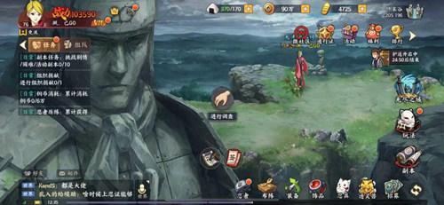 《火影忍者OL》手游S1赛季版本简评:探索卡牌新模式[多图]图片4