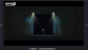 国产真人互动游戏《隐形守护者》诞生的故事图片6