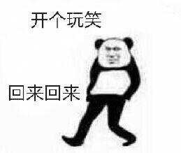 Attention!腾讯确认代理国行版任天堂Switch![视频][多图]图片3
