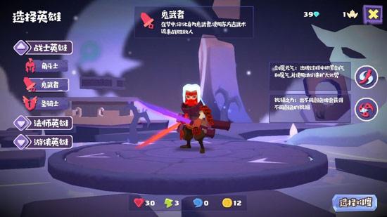 夢境彼岸評測:卡組構筑+策略冒險的Roguelike游戲[視頻][多圖]圖片10
