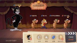 猫鼠世界过足瘾 《猫和老鼠手游》玩法大揭秘图片2