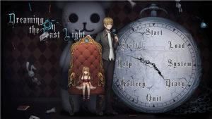 《人偶馆绮幻夜》带你走进童话中的梦幻世界图片3