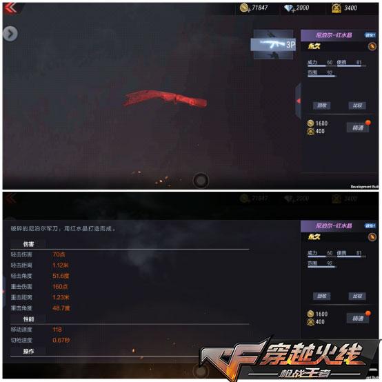 CF手游玫瑰系列新增紫色品质:红水晶系列首次登场[视频][多图]图片1