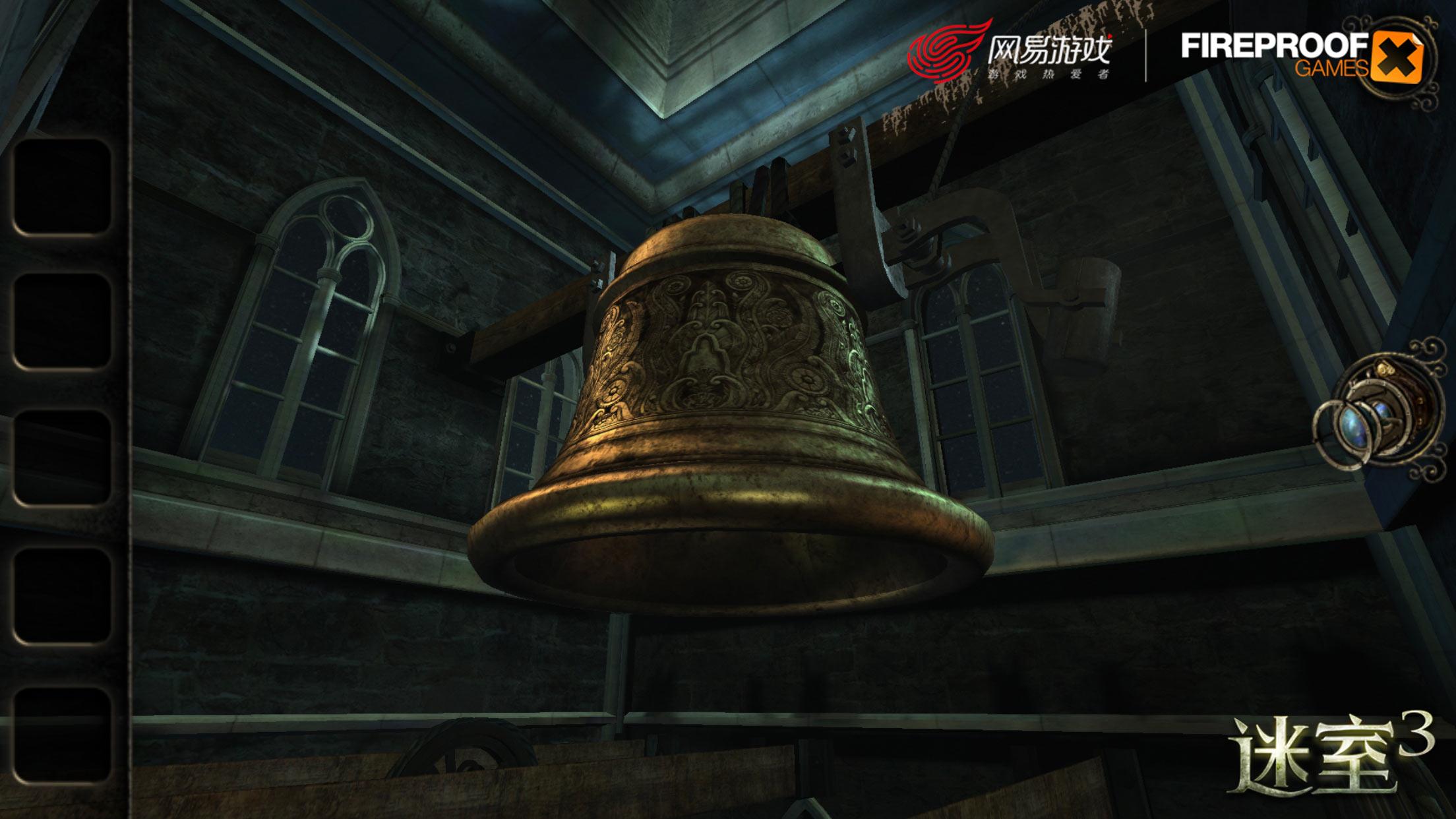 《迷室3》今日全平台正式上线!安卓平台限时5折优惠[视频][多图]图片6