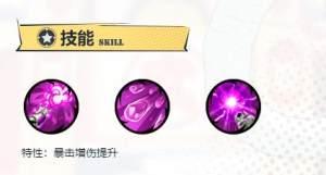 龙珠最强之战弗利萨怎么抽 弗利萨技能属性详解图片2