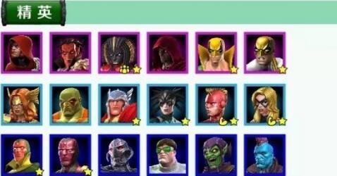 漫威超级争霸战四星英雄练哪些?四星英雄培养推荐图片1