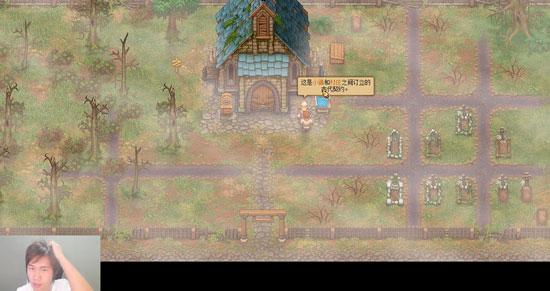 Steam经典经营游戏《守墓人》将推手机版[多图]图片3