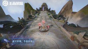 王者荣耀梦境大乱斗玩法爆料 地形在崩塌鲲在天上飞?图片3