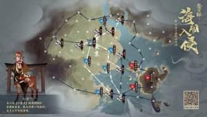阴阳师海国入侵路线怎么看?海国入侵活动路线详解图片2