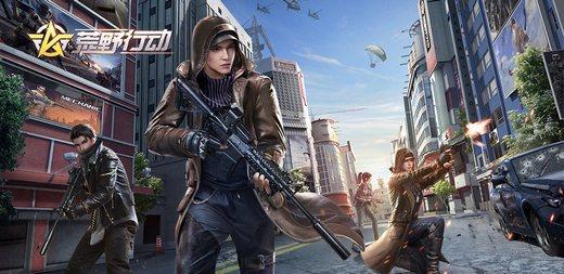 《荒野行动》2019年9月登陆PS4 这下游戏圈的鄙视链彻底乱了?[视频][多图]图片5