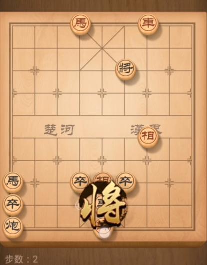天天象棋残局挑战131期攻略 残局挑战131期步法图[视频][多图]图片2