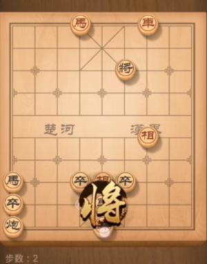 天天象棋残局挑战131期攻略 残局挑战131期步法图图片2