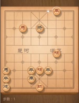 天天象棋残局挑战131期攻略 残局挑战131期步法图图片1