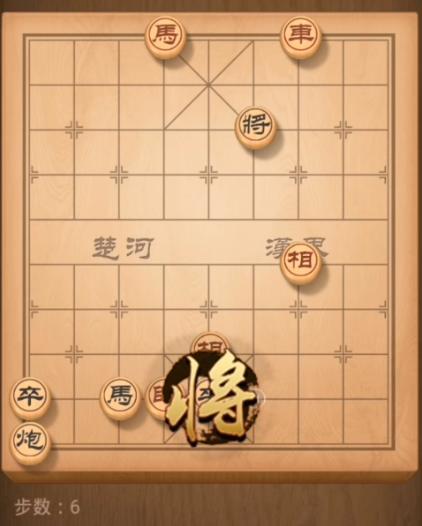 天天象棋残局挑战131期攻略 残局挑战131期步法图[视频][多图]图片6
