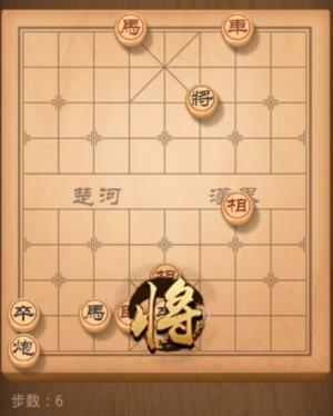 天天象棋残局挑战131期攻略 残局挑战131期步法图图片6