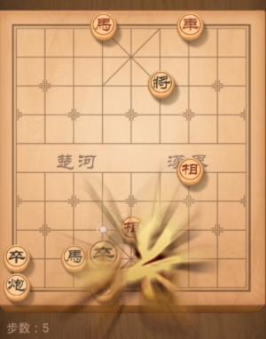 天天象棋残局挑战131期攻略 残局挑战131期步法图图片5