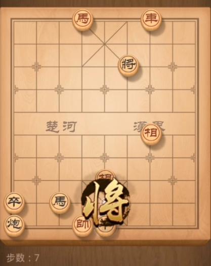 天天象棋残局挑战131期攻略 残局挑战131期步法图[视频][多图]图片7