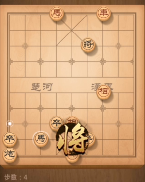 天天象棋残局挑战131期攻略 残局挑战131期步法图图片4