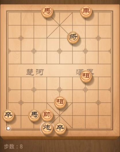 天天象棋残局挑战131期攻略 残局挑战131期步法图[视频][多图]图片8