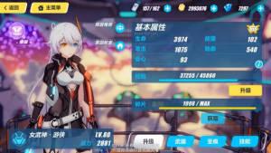 崩坏3V3.3体验服速报 欢乐吃鸡夏活再度开启 天穹游侠浴火重生图片1