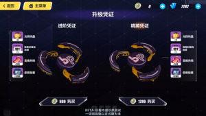 崩坏3V3.3体验服速报 欢乐吃鸡夏活再度开启 天穹游侠浴火重生图片7
