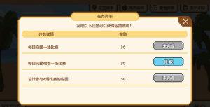 崩坏3女武神夏日作战即将打响 应援比赛赢水晶好礼图片5