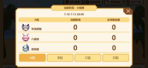 崩坏3女武神夏日作战即将打响 应援比赛赢水晶好礼图片3