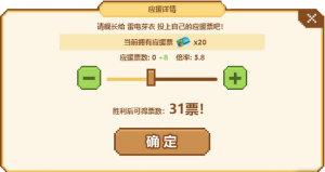 崩坏3女武神夏日作战即将打响 应援比赛赢水晶好礼图片4
