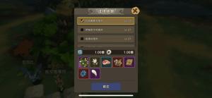 石器时代M挂机攻略:挂机升级、收益玩法详解图片3