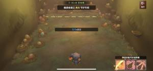 石器时代M巴朵兰恩的守护怎么玩?巴朵兰恩的守护新手攻略图片3