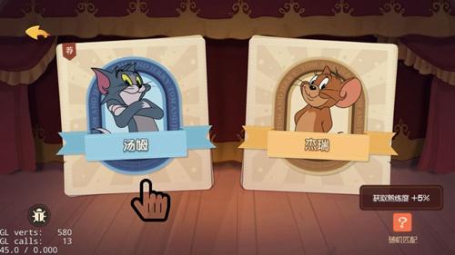 猫和老鼠手游疯狂奶酪赛怎么玩?疯狂奶酪赛规则与攻略[视频][多图]图片2